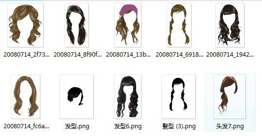 美丽时尚发型水印10款-美图秀秀美容彩妆素材下载图片
