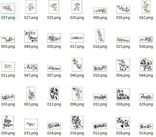 n多漂亮文字-美图秀秀模板素材下载